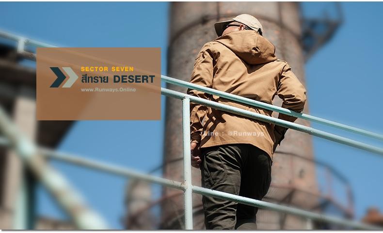 เสื้อแจ็คเก็ตแทคติคอล IX7- สีทราย DESERT