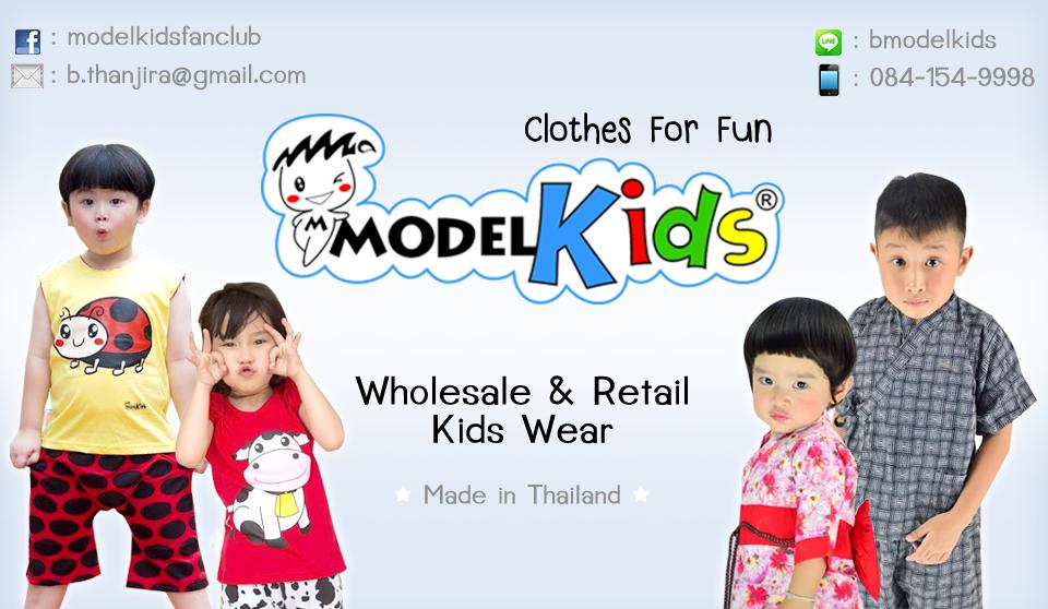 Model Kids
