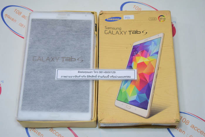 (Sold out)Samsung Galaxy Tab S 8.4 SM-T705
