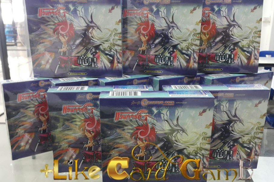 แวนการ์ดไทย ชุด VGT-GCP03