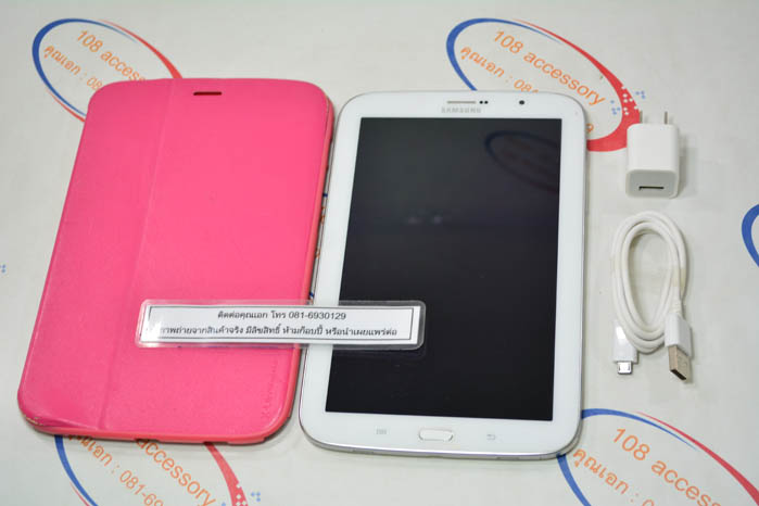 (Sold out)Samsung Galaxy Note 8.0 (GT-N5100)