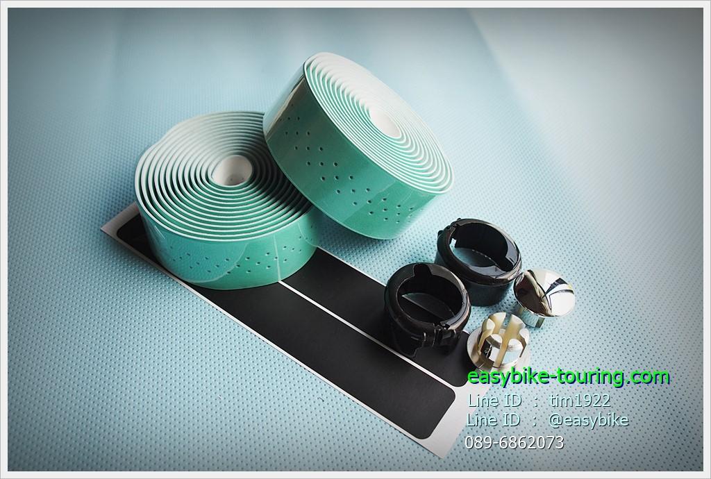 ผ้าพันแฮนด์เสือหมอบ EASYBIKE -KIVI / สีเขียว