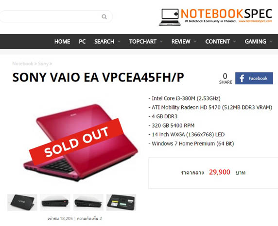 (Sold out)SONY VAIO EA VPCEA45FH