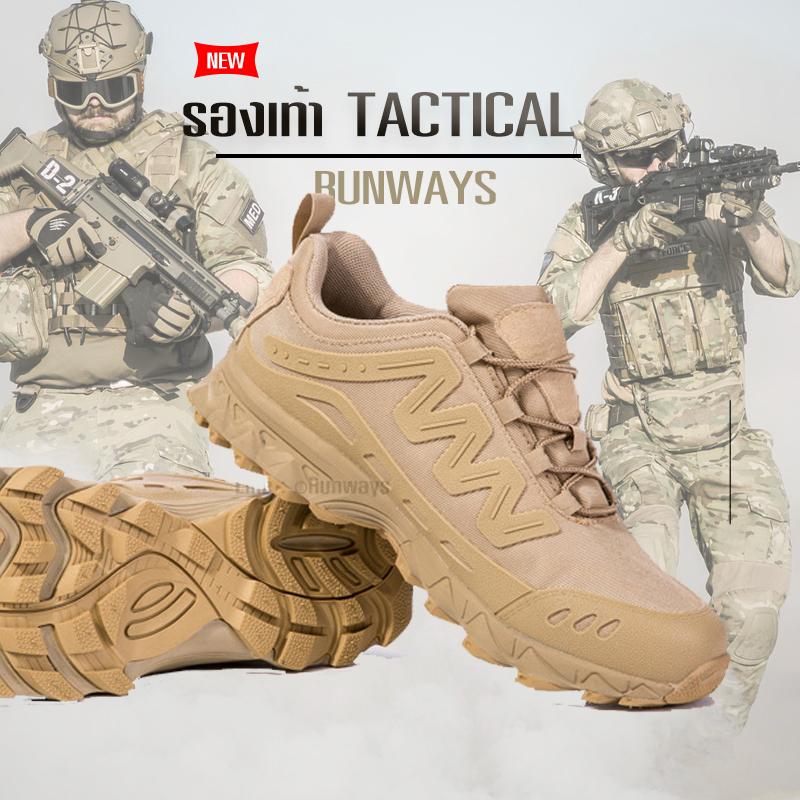 รองเท้า TACTICAL รองเท้าเดินป่า Runway No.3 สีทราย