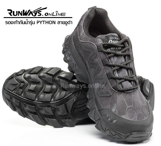 รองเท้ากันน้ำรุ่น PYTHON ลายงูดำ