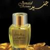 น้ำหอม MOATTAR DAHAB Syed Junaid perfumes 100ml
