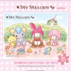 จิ๊กซอว์ ซานริโอ้ มาย เมโลดี้ Jigsaw Puzzle Sanrio My Melody 500 ชิ้น