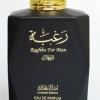 น้ำหอมอาหรับ Raghba for men by Lattafa กลิ่นโคลน Creed GIT (Green Irish Tweed) 100ml.