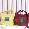 กระเป๋าสะพายข้างผ้าลูกฟูก (มีให้เลือก 7 สี)
