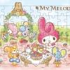 จิ๊กซอว์ 54ชิ้น แบบแผ่นพร้อมถาดรอง ซานริโอ้ มาย เมโลดี้ Jigsaw Puzzle Sanrio My Melody