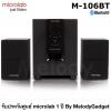 microlab M106BT