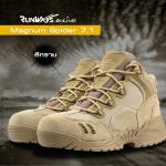 รองเท้า Magnum Spider 7.1 ข้อสั้น : สีทราย