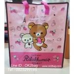 กระเป๋ากระสอบ ลายลิขสิทธิ์ หมีคุมะ Rilakkuma มีซิป ไซส์เล็ก ขนาด 50*45*25 cm.ราคาส่ง 80 บาท
