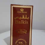 น้ำหอมอาหรับ Balkis by Al rehab 6ml.