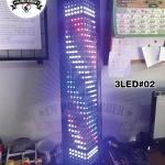 ไฟหมุน บาร์เบอร์ LED 3LED#02 ขนาด 80 cm. (กันน้ำ)