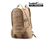 กระเป๋าเป้ทหารลายพราง 35L RW-05 : สีทราย