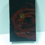 น้ำหอม Vial - Amouage Lyric Man 2ml.