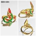 แหวนพญานาค (BRN-1001) ***ราคาขายส่ง : 50 บาท***