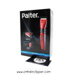 ปัตตาเลี่ยนไร้สาย Paiter CML520