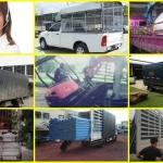 รถหกล้อรับจ้างจังหวัดขอนแก่น ขนย้ายบ้าน หอ รับจ้างขนของ ขนย้าย วิ่งทั่วไทย