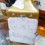 น้ำหอมอาหรับ Mukhallat Al Zaaem ไม่มีแอลกอฮอล์ 12มิล