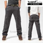 กางเกงคาร์โก้ Cargo Pants RW02 - สีเทา