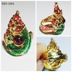 แหวนพญานาค (BRN-1004) ***ราคาขายส่ง : 50 บาท***