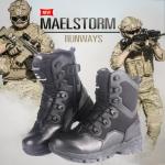 รองเท้า MAELSTORM ข้อยาวสีดำ