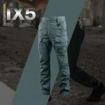 กางเกง SEVEN SCETOR IX5 : สีเขียว