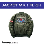 Jacket MA-1 Fligh สีเขียว