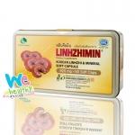 linhzhimin (หลินจือมิน) เจลเห็ดหลินจือแดงเข้มข้น 60แคปซูล ราคา 899 บาท ส่งฟรี EMS [ไม่ต้องโอนค่าส่ง]