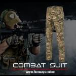 กางเกงคอมแบท มัลติแคม: Combat Multicam
