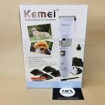 ปัตตาเลี่ยนหมาแมวไร้สาย Kemei KM-107