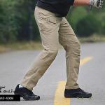 กางเกง IX7- สีกากี