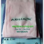ปลอกแขน AQUA-X / สีชพู / Made in Korea