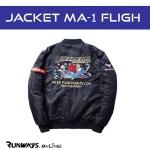 Jacket MA-1 Fligh สีกรม