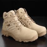 รองเท้า Delta ข้อสั้นสุดเท่ : สีทราย