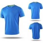 เสื้อกีฬาสีฟ้าสะท้อนแสง แห้งเร็ว