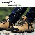 รองเท้ากันน้ำรุ่น เดินป่า Elite - สีน้ำตาล-ทราย