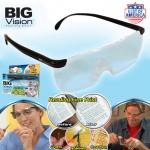 แว่นตา แว่นขยาย กำลังขยายสูง 160 เท่า ไร้มือจับ เพิ่ม คนชรา สายตายาว สายตาสั้น วิสัยทัศน์ การมองเห็น อ่านหนังสือ ให้ดีมากขึ้น Big Vision