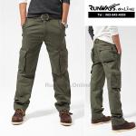 กางเกงคาร์โก้ Cargo Pants RW02 - สีเขียว