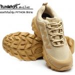 รองเท้ากันน้ำรุ่น PYTHON สีทราย