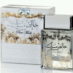 น้ำหอม Khalis Musk (Pure Musk) Lattafa Perfumes for women and men 100ml.