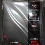 แฟ้มใหญ่ UltraPro PB.02