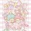 จิ๊กซอว์แบบแผ่นพร้อมถาดรอง ซานริโอ้ กีกี ลาล่า ลิตเติล ทวิน สตาร์ Jigsaw Puzzle Sanrio Little Twin Stars 54 ชิ้น thumbnail 1