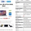 (Sold out)ACER Aspire E5-471G thumbnail 2