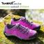 รองเท้าเล่นน้ำ เดินป่า ลุยน้ำ Octopus - สีม่วง ชมพู thumbnail 1