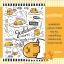 จิ๊กซอว์ ซานริโอ้ กูเดทามะ ไข่ขี้เกียจ Jigsaw Puzzle Sanrio Gudetama 500 ชิ้น thumbnail 1