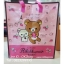 กระเป๋ากระสอบ ลายลิขสิทธิ์ หมีคุมะ Rilakkuma มีซิป ไซส์เล็ก ขนาด 50*45*25 cm.ราคาส่ง 80 บาท thumbnail 1