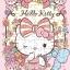 จิ๊กซอว์แบบแผ่นพร้อมถาดรอง ซานริโอ้ ฮัลโหล คิตตี้ Jigsaw Puzzle Sanrio Hello Kitty 54 ชิ้น thumbnail 1